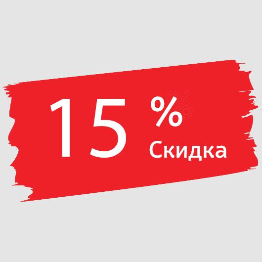 Миниабдоминопластика со скидкой 15 %!