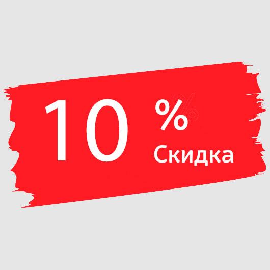 Абдоминопластика: всю весну скидка 10 %!