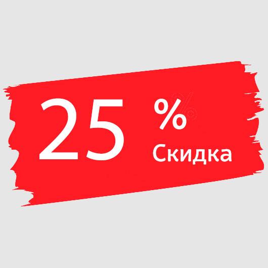 25 % скидка на полную абдоминопластику!